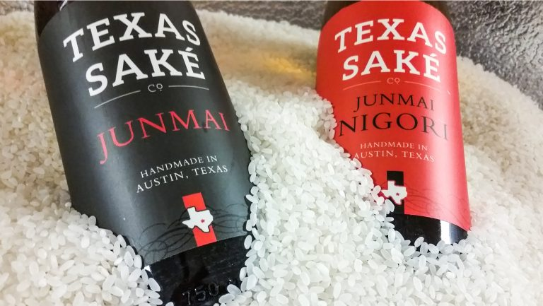 Texas Sake bottles
